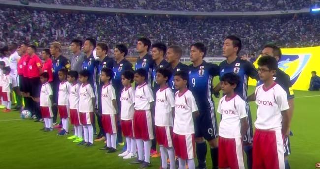 ロシアW杯アジア最終予選サウジアラビアVS日本