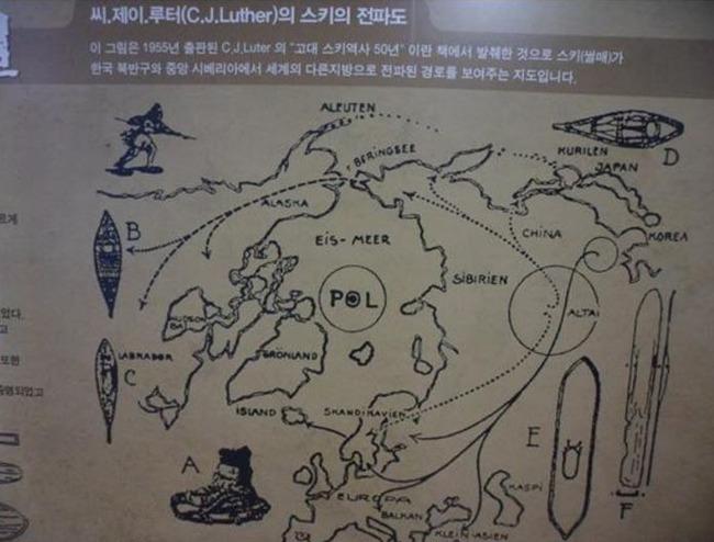 スキーは韓国発祥