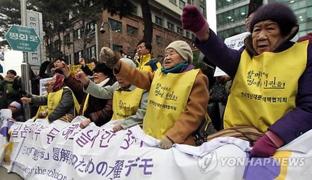 慰安婦被害者デモ