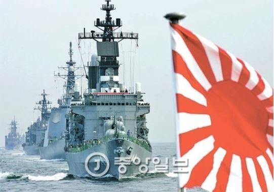 戦犯旭日旗を掲げた日本艦艇が来...