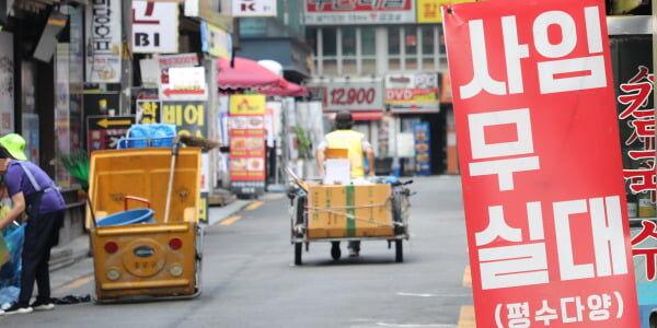 韓国人「韓国経済も失われた30年の日本の様に長期低迷するのですか?」韓銀が活力を失いつつある韓国経済に警告! 韓国の反応