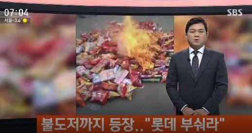 嫌韓感情でロッテ商品を燃やす