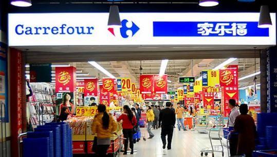 カルフールが韓国製品不買