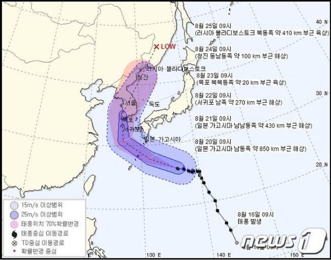 """海外「強い台風19号""""ソーリック""""が朝鮮半島を直撃へ‥済州が21日午前から台風の影響圏に」"""