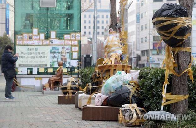 釜山慰安婦像に対する抗議行動