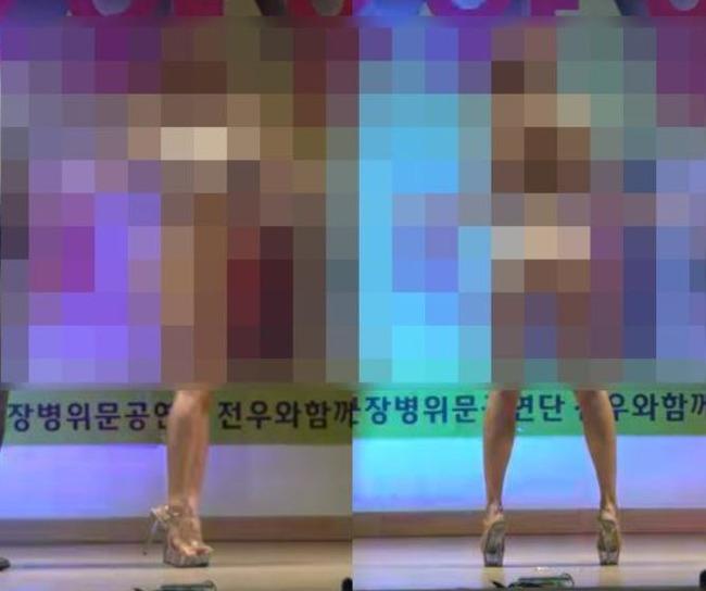 海外「現代版慰安婦?」韓国軍の慰問に半裸の女性が刺激的な公演をし、非難殺到!」