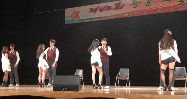 セクシーな韓国女子高生