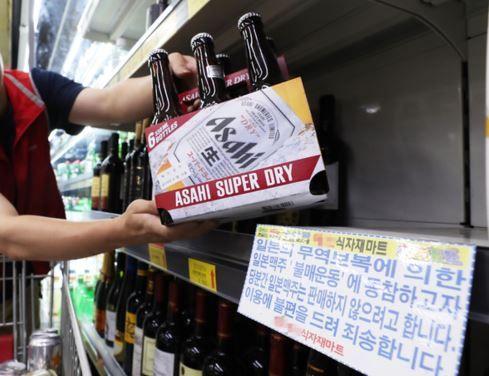 韓国人「日本のビールが無くても、何の不便も感じない」韓国で日本ビールが90%減少!日本の酒の代わりに伝統酒を飲む韓国人が増加! 韓国の反応