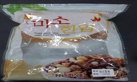 韓国のミックスナッツ