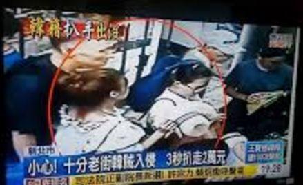 韓国人スリ団が台湾で逮捕される