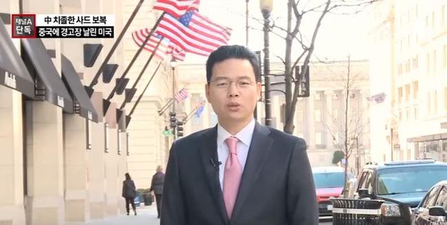 韓国政府アメリカにSOS