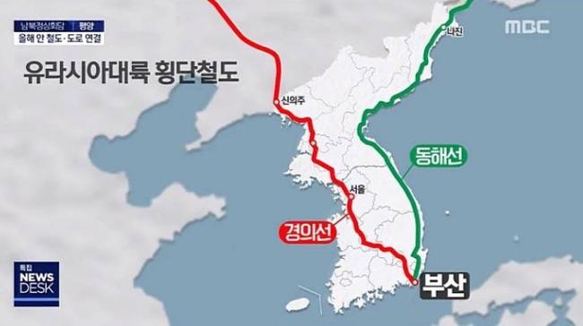 【韓国経済】韓国人「日本はそのまま島国として孤立‥」南北朝鮮が鉄道と道路の連結工事を今年中に着工へ!