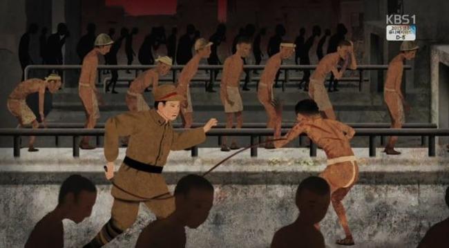 日本兵に暴行を受ける朝鮮人労働者