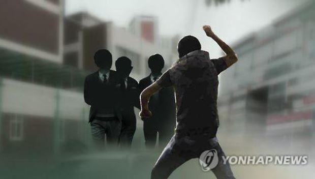 イギリス韓国人留学生人種差別暴行事件