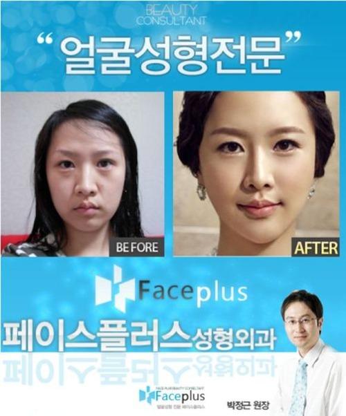 korean0B