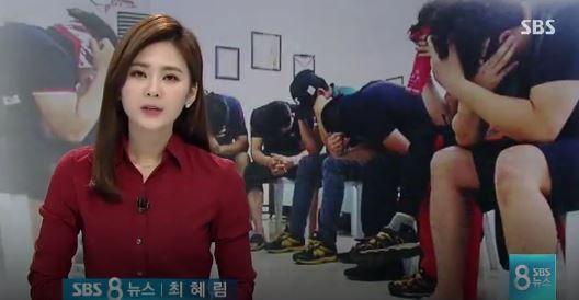 フィリピンで韓国人男性がフィリピン人売春婦を買春