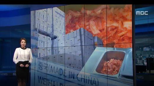 韓国産キムチ崩壊