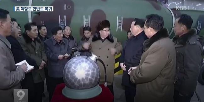 北朝鮮の挑発