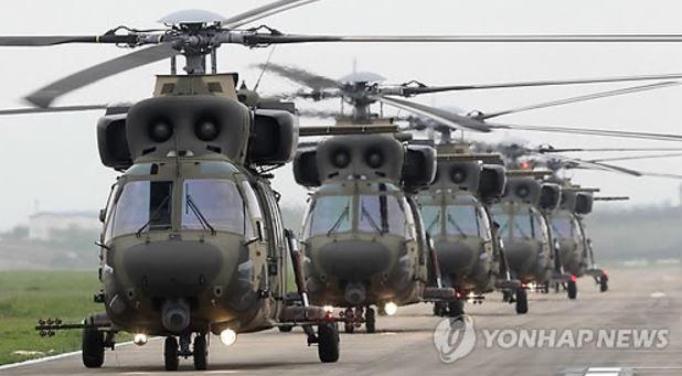 韓国型機動ヘリ、スリオン