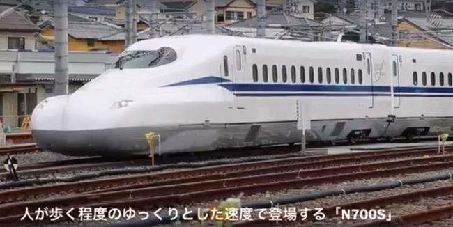 海外「日本の弾丸列車(新幹線)とロシアの弾丸列車を比べるとヤバイ‥」日本の次世代新幹線N700S系が素晴らし過ぎる! 海外の反応