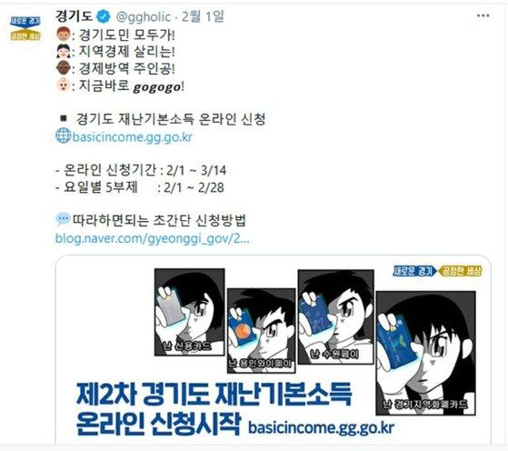 の 総合 韓国 アンテナ 反応
