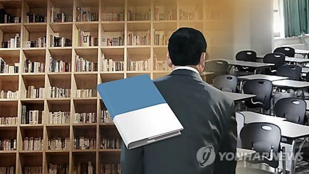 韓国の大学教授に盗作疑惑