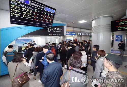 韓国KTX列車が故障して遅れ