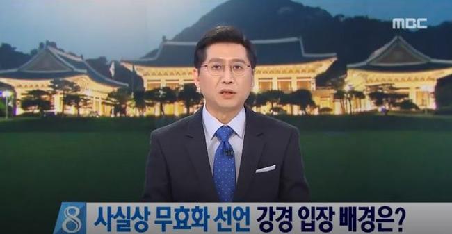 韓国のアナウンサー