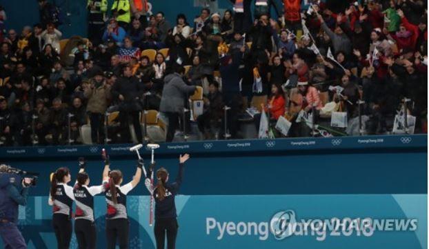 日本メディアが韓国人を侮辱!「韓国観衆は、カーリングマナーを知らない」と報道! 韓国の反応