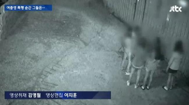 釜山女子中学生暴行事件