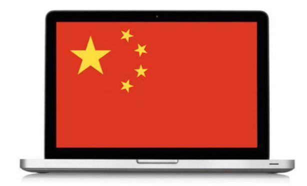 中国人ハッカー