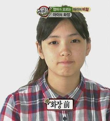 韓国の小学生