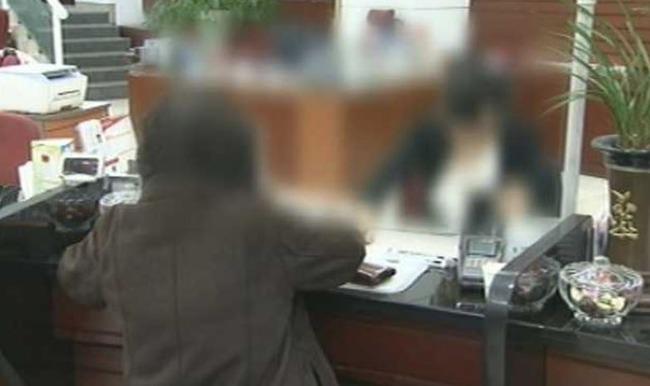 韓国の詐欺犯罪