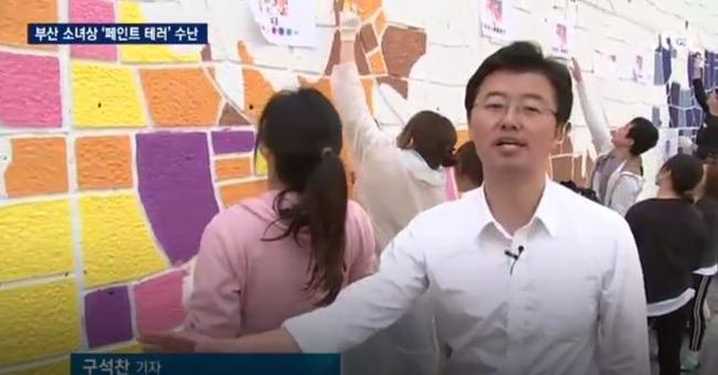 韓国市民の壁画デモ
