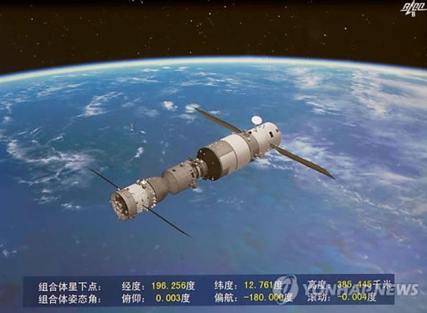 韓国人「中国と日本は世界の迷惑国家」中国宇宙ステーションが3月に地球墜落へ 韓国の反応