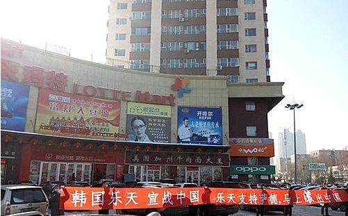 中国で広がる韓国嫌い