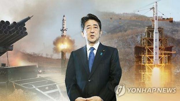 北朝鮮情勢に注意