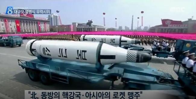 北朝鮮の閲兵式