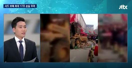 中国のサード報復で韓国経済に損失