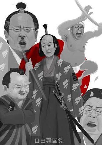 韓国人「韓国経済は南米や東南アジアの水準に‥」自韓党「韓国はベネズエラに成る、文政権は、チャベス、マドゥロと鳥肌が立つほど似ている」 韓国の反応