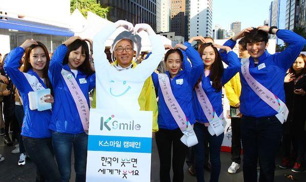 Kスマイルキャンペーン