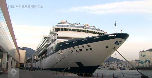 中国、クルーズ船の韓国入港を禁止