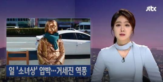 釜山日本領事館前の少女像の移転に向けて、日本政府が全方位で圧迫