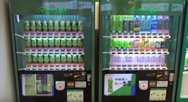緑茶の自動販売機