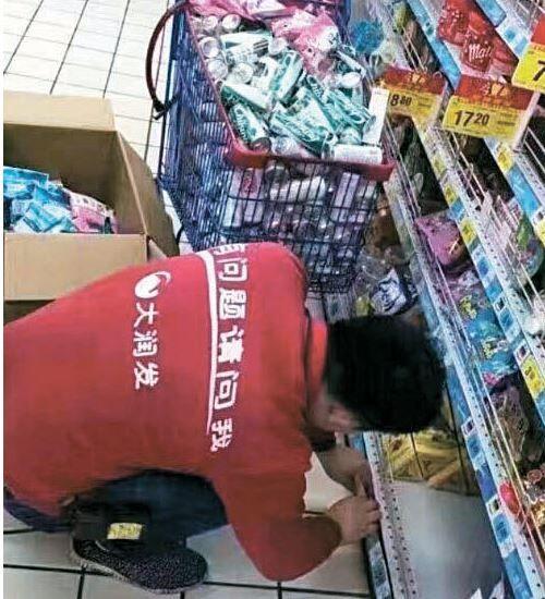 中国の台湾系香港系スーパーから韓国製品が取り除かれる
