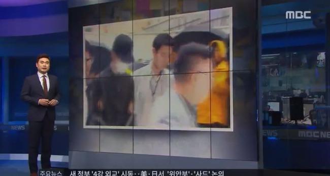 韓国の精神病患者
