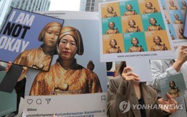 中韓「日本政府は謝罪しろ!」国連人権理事会で日韓慰安婦の合意をめぐって中韓が日本と論争! 韓国反応