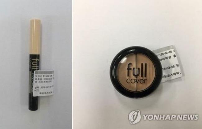 韓国人「韓国製化粧品の一部から重金属が許容基準を超過で検出され販売中止に‥」 韓国経済ニュース