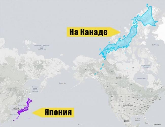 日本とカナダの実際の大きさ