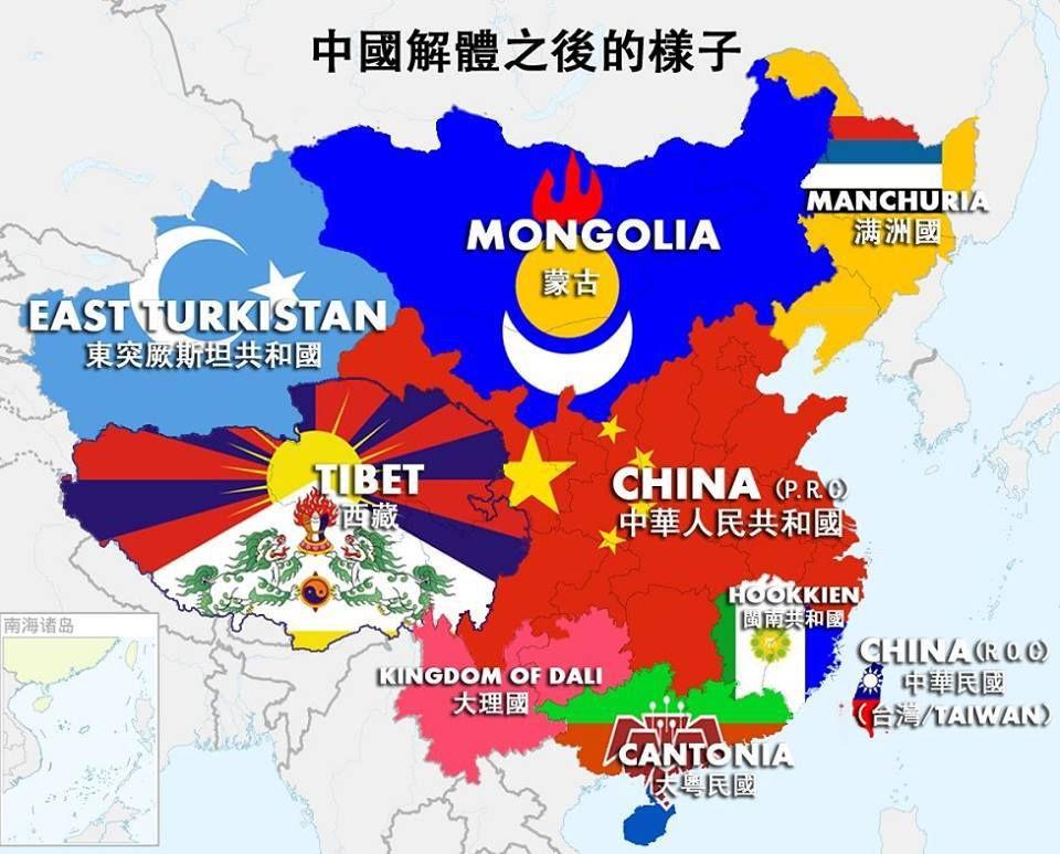 世界の憂鬱  海外・韓国の反応韓国人「台湾人が予想する中国分裂後の地図をご覧下さい」 【画像】コメントコメントする